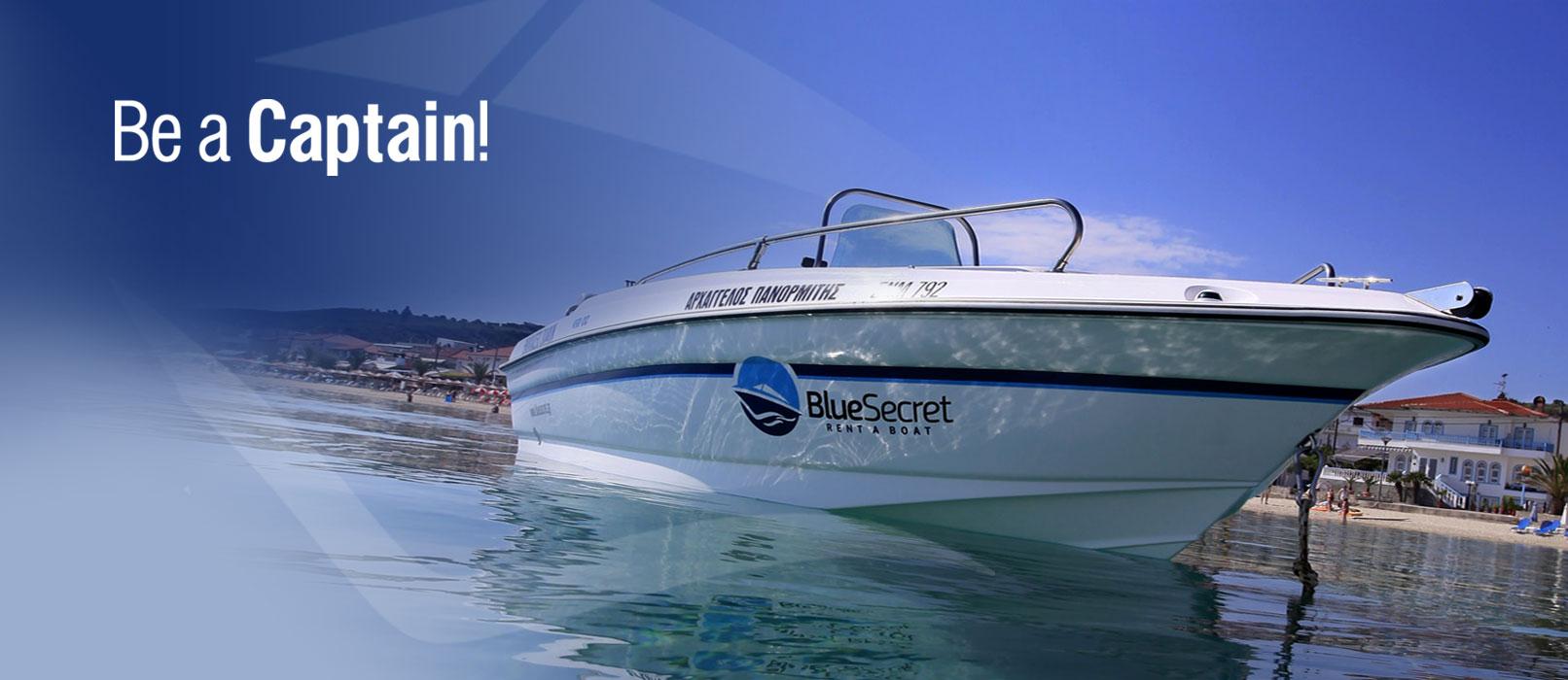 Chalkidiki Boat Rental